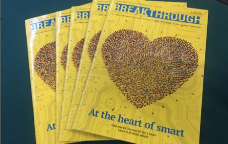 Photo of front cover of UKSPA Breakthrough magazines - credit Roslin Innovation Centre